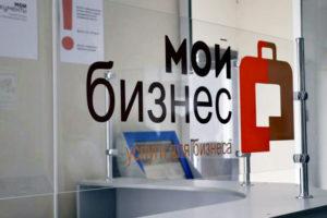 В Ульяновской области в многофункциональных центрах для бизнеса появятся дополнительные сервисы