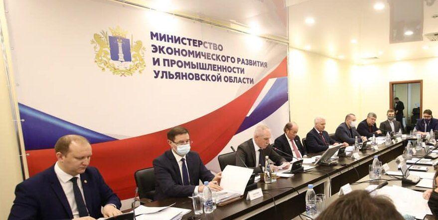 В Ульяновской области будет создан Центр компетенций развития промышленности
