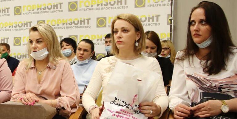 В Димитровграде появится центр развития женского бизнеса
