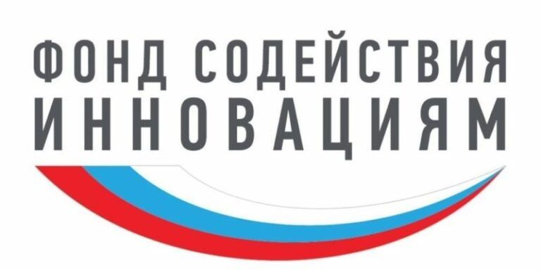 Стартовал прием заявок на конкурс УМНИК-2021