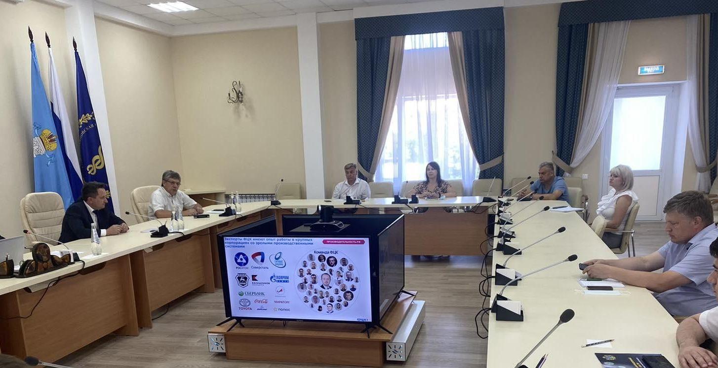В Ульяновской области прошла конференция «Производительность труда»