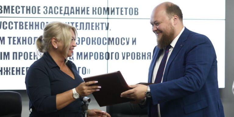 Ульяновское конструкторское бюро приборостроения станет партнером НОЦ «Инженерия будущего»
