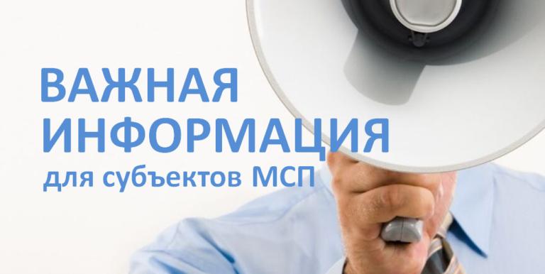 Ульяновским предпринимателям расскажут, как привлечь финансирование с помощью фондового рынка