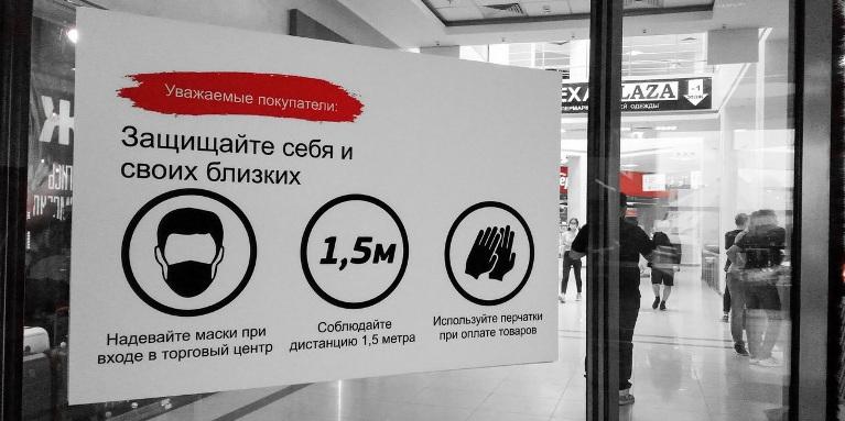 В Ульяновской области введены дополнительные антиковидные ограничения в отношении деятельности торговых центров
